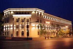 دانشگاه های آذربایجان موسسه آتيه داران علم و فرهنگ